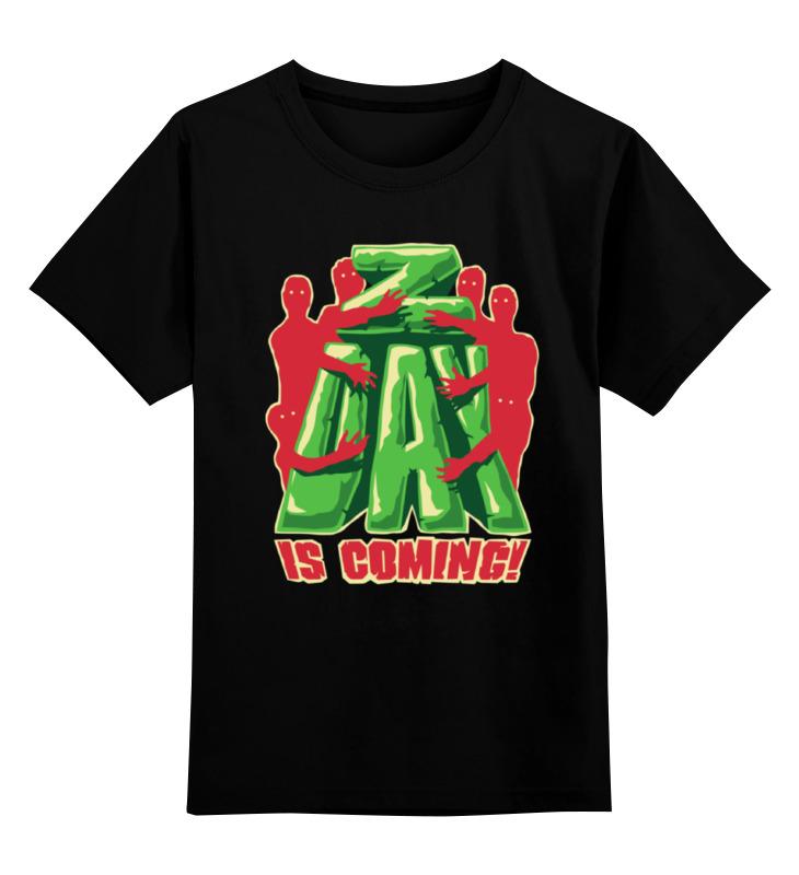 Детская футболка классическая унисекс Printio День зомби детская футболка классическая унисекс printio зомби россия