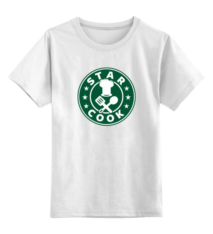 Детская футболка классическая унисекс Printio Звездный повар (star cook) статуэтки forchino статуэтка повар the cook