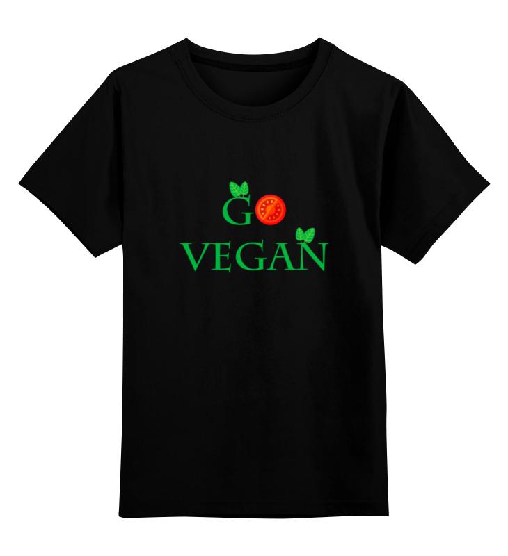 Детская футболка классическая унисекс Printio Go vegan футболка print bar hail seitan go vegan