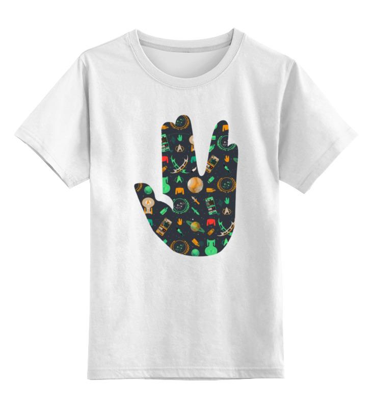 Детская футболка классическая унисекс Printio Приветствие вулканцев (star trek) рюкзак caribee trek цвет черный 32 л