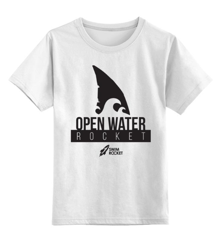 Детская футболка классическая унисекс Printio Open water rocket футболка классическая printio open water queen
