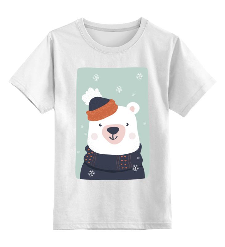 Printio Белый медведь цена