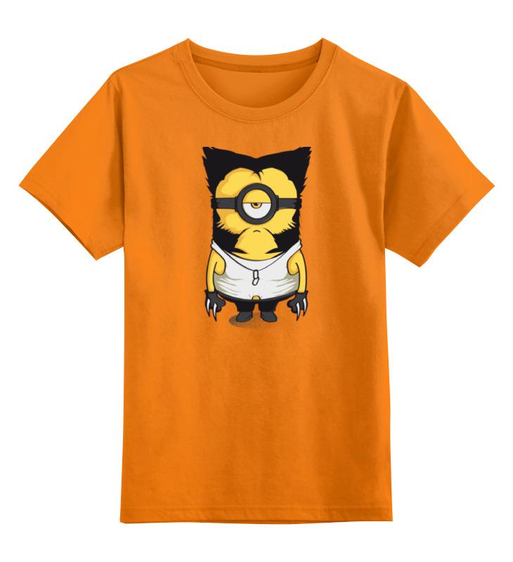 Printio Миньон росомаха детская футболка классическая унисекс printio миньон росомаха