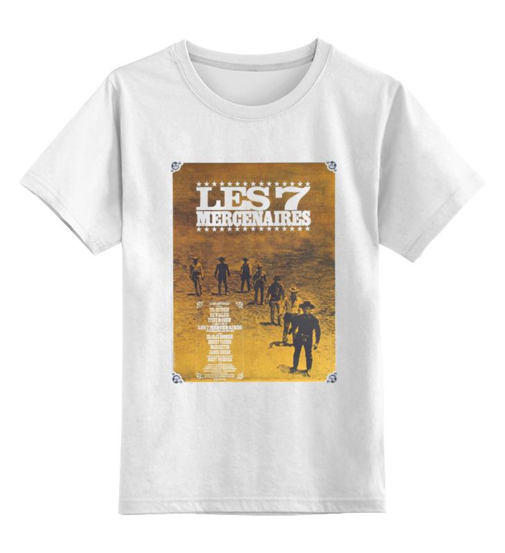 Детская футболка классическая унисекс Printio Magnificent seven футболка wearcraft premium printio magnificent seven
