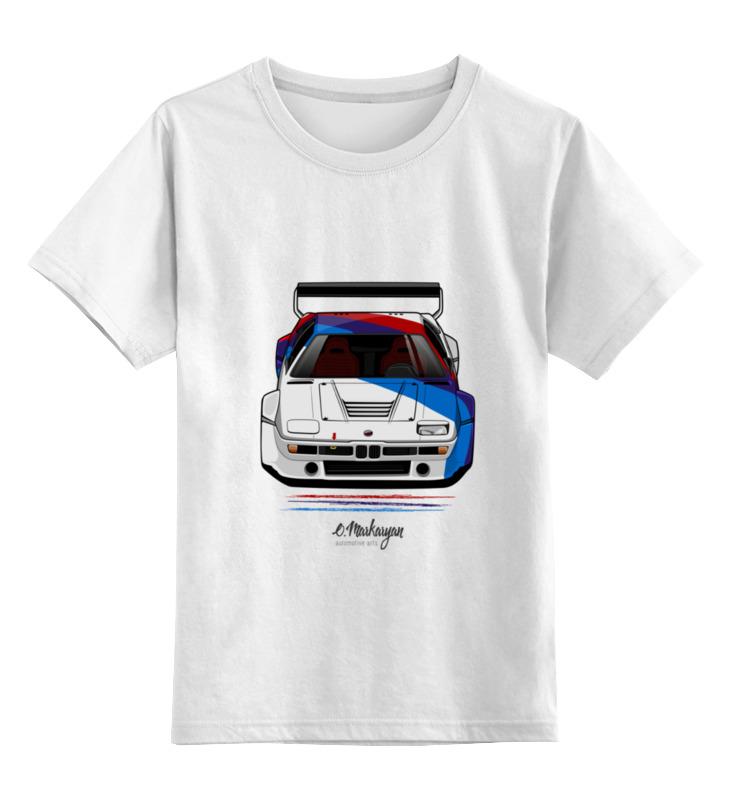 Детская футболка классическая унисекс Printio Bmw m1 xiaoyi predstavila bezzerkalnyu kamery m1