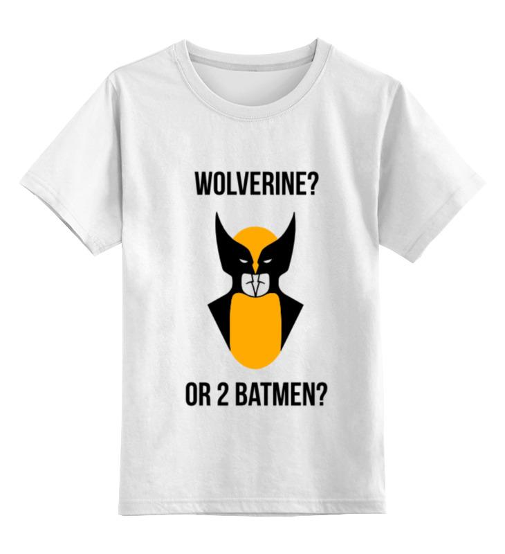 Детская футболка классическая унисекс Printio Wolverine or batmen