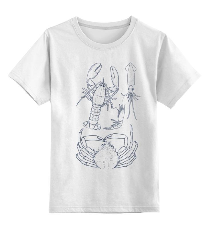 Детская футболка классическая унисекс Printio Деликатесная кампомос деликатесная колбаса вареная нарезка 300 г