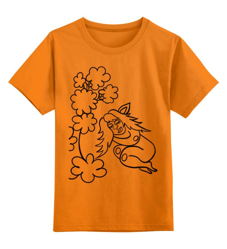 Printio Дремлющая троллита детская футболка классическая унисекс printio девочка тролль с сердечком