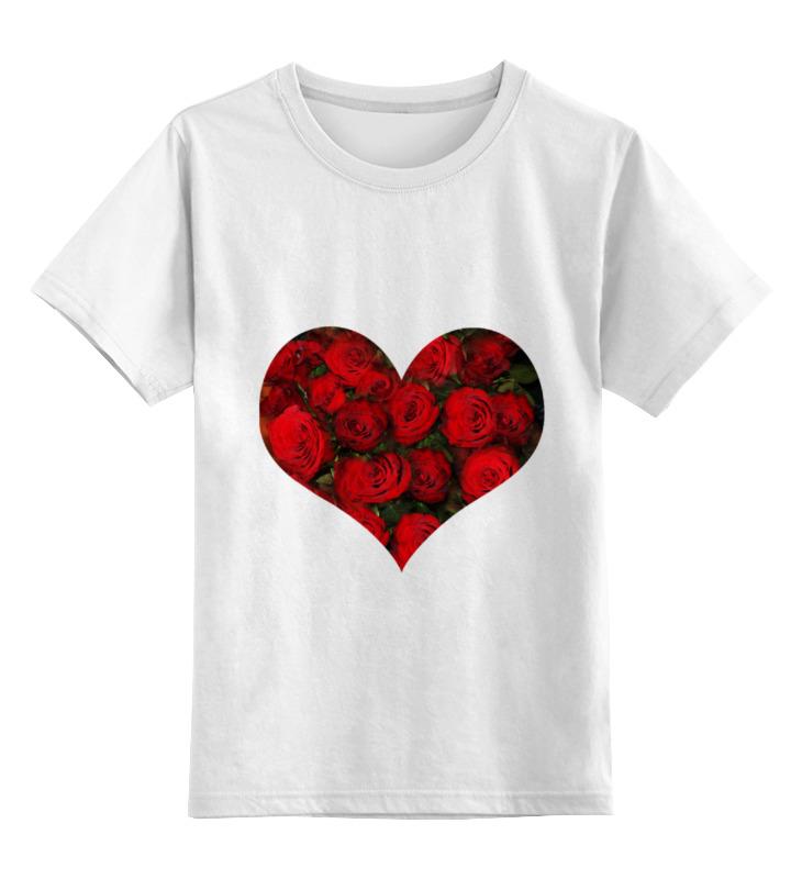 Детская футболка классическая унисекс Printio Любимый...