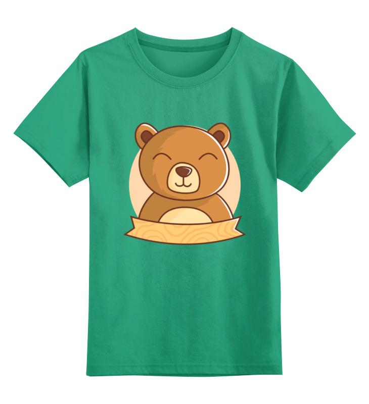 Printio Спящий медвежонок детская футболка классическая унисекс printio медвежонок