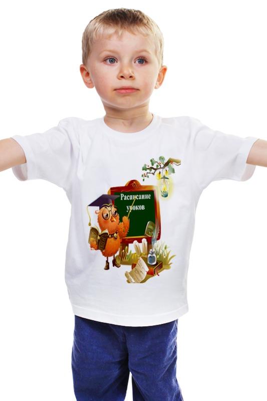 Детская футболка классическая унисекс Printio Расписание уроков.сова.школа. мониторы шахты расписание
