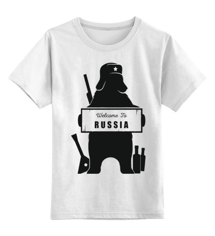 Детская футболка классическая унисекс Printio Welcome to russia free ship to russia