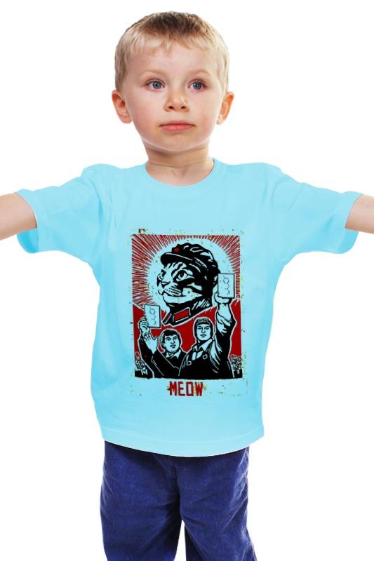 Детская футболка классическая унисекс Printio Meow детская футболка классическая унисекс printio мачете