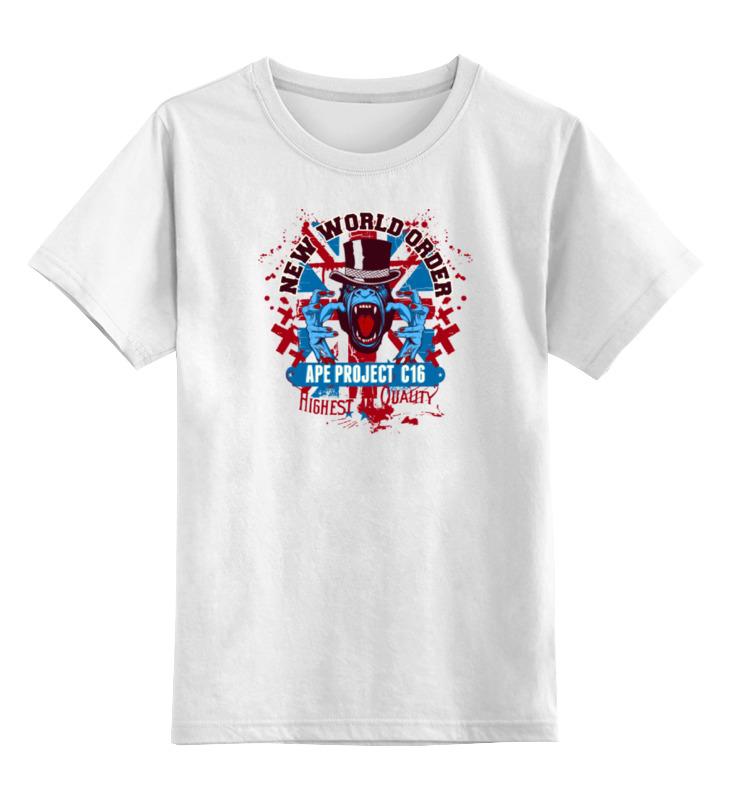 Детская футболка классическая унисекс Printio New world order