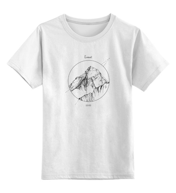 Детская футболка классическая унисекс Printio Эверест костюм зимний эверест эверест синий 44 46