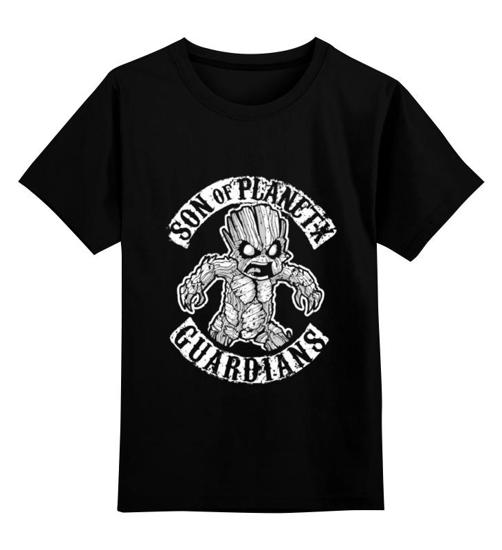 Детская футболка классическая унисекс Printio Sons of planet x детская футболка классическая унисекс printio sadhus of india