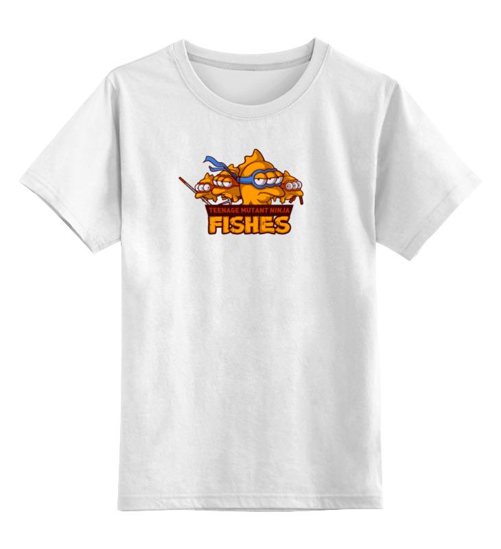 Детская футболка классическая унисекс Printio Рыбы из футурамы человек из рыбы