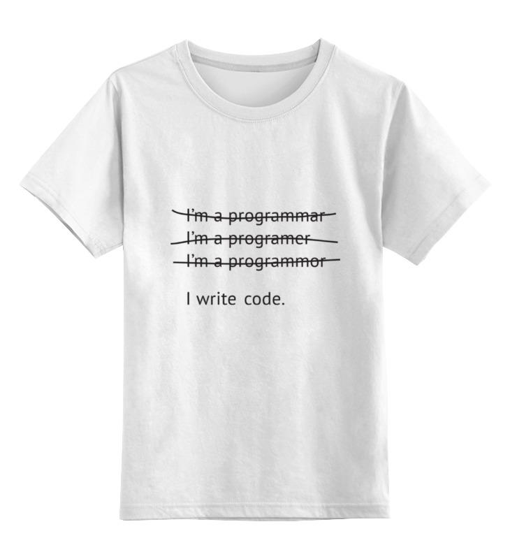 Детская футболка классическая унисекс Printio Я программист single small sofa sharks beanbag tatami computer chair