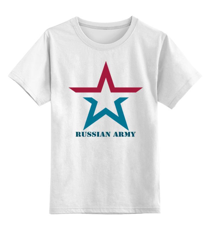 Детская футболка классическая унисекс Printio russian army