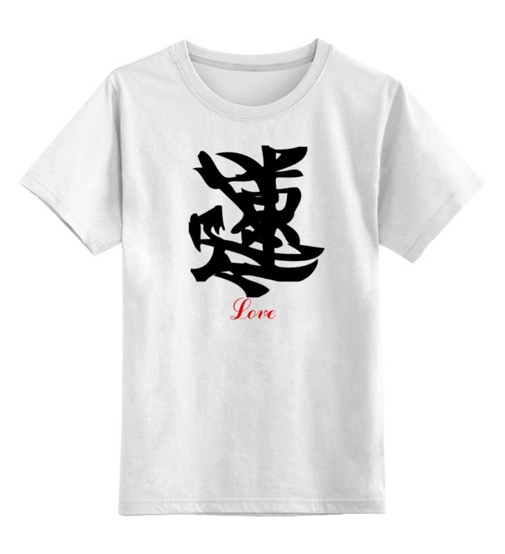 Printio Love (любовь) детская футболка классическая унисекс printio love summer