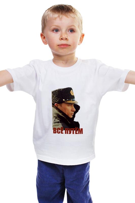 Детская футболка классическая унисекс Printio Толстовка с