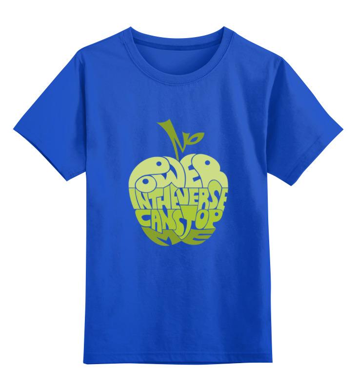 Детская футболка классическая унисекс Printio Меня не остановить футболка классическая printio меня не остановить