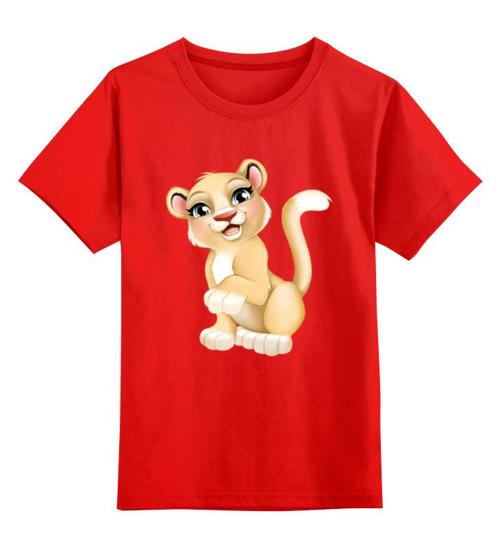 Детская футболка классическая унисекс Printio Львёнок smoby детская горка king size цвет красный