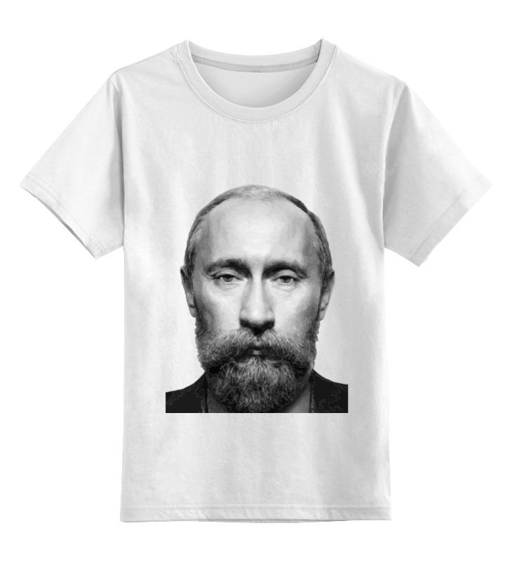 Printio Путин с бородой