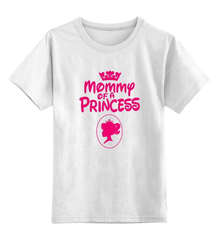 Детская футболка классическая унисекс Printio Мама принцессы серебряный дневник принцессы