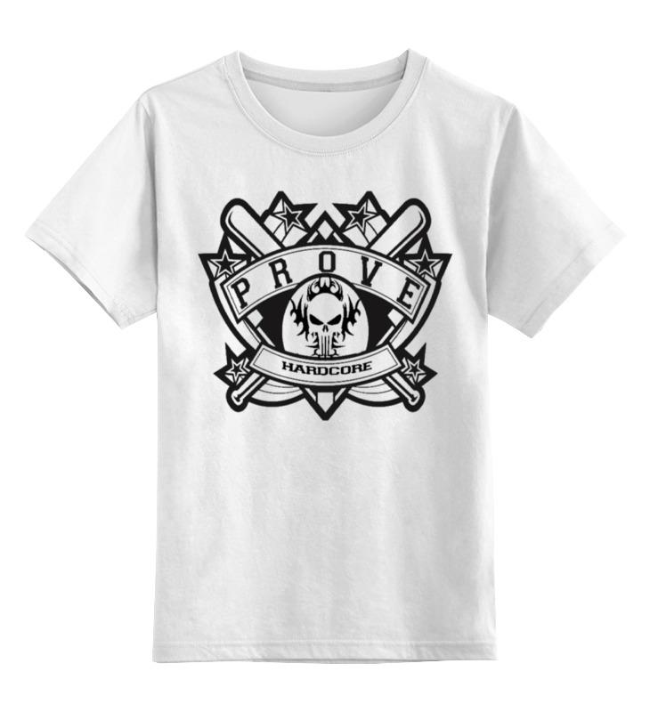 Детская футболка классическая унисекс Printio Prove hardcore футболка hardcore training hardcore training ha020emtsf29