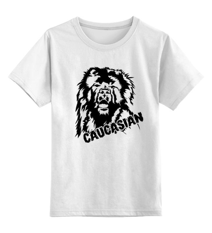Детская футболка классическая унисекс Printio Кавказская овчарка, кавказец