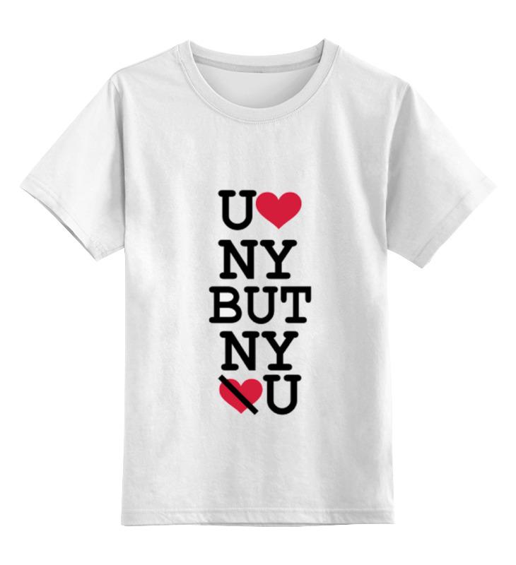 Детская футболка классическая унисекс Printio U luv ny топ luv luv mp002xw1ai1w