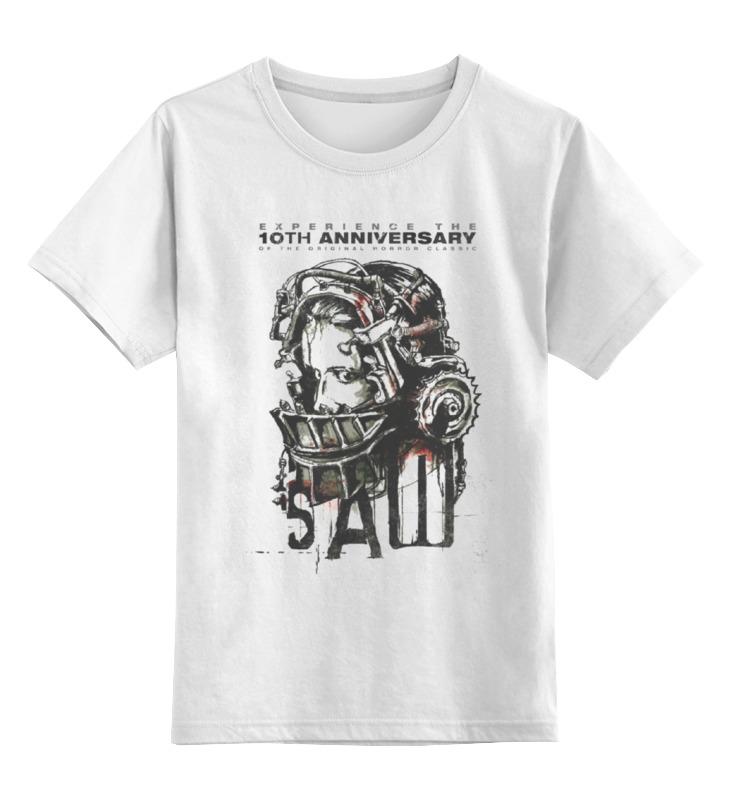 Детская футболка классическая унисекс Printio Saw \ пила пила д сучьев up80 к сучкорезам арт 115360 115560