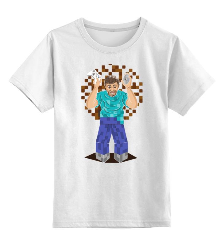 Детская футболка классическая унисекс Printio Майнкрафт (копатель) детская футболка классическая унисекс printio майнкрафт