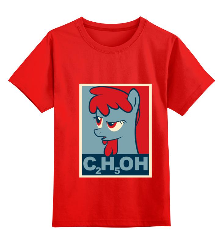 Детская футболка классическая унисекс Printio Berry punsh майка классическая printio чак берри