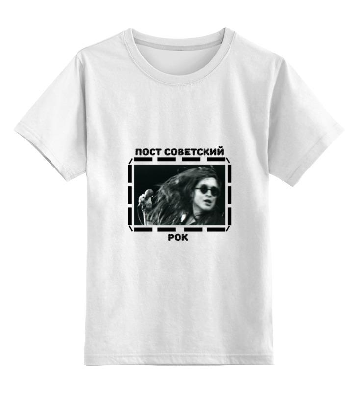 Детская футболка классическая унисекс Printio Пост советский рок детская футболка классическая унисекс printio пост советский рок