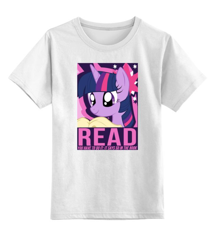Детская футболка классическая унисекс Printio My little pony датчик delphi 4g15 28086011