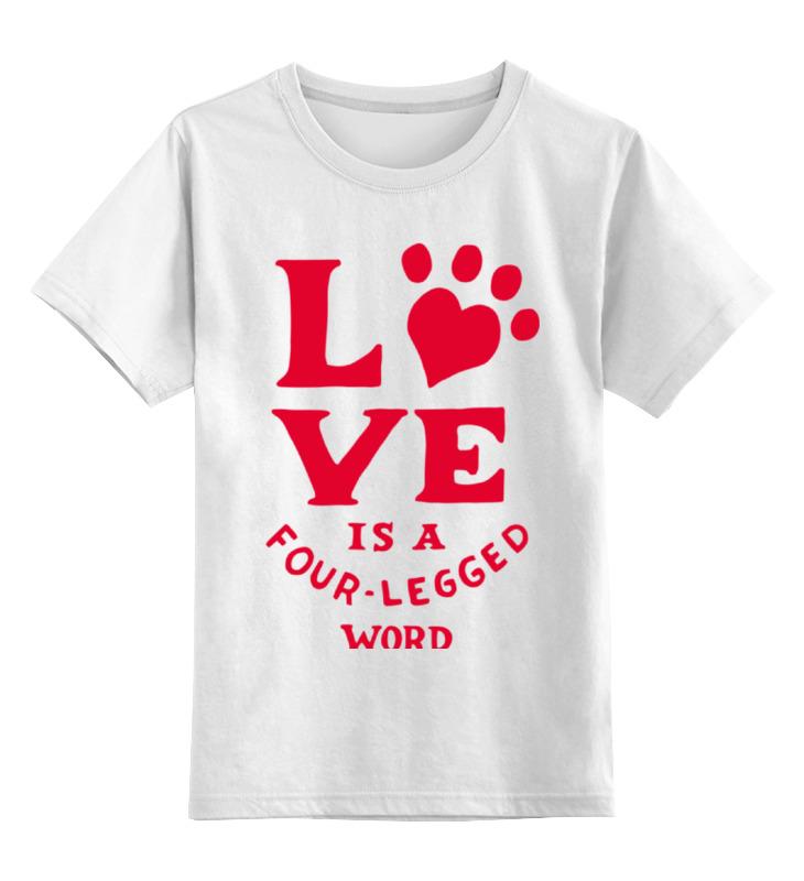 Детская футболка классическая унисекс Printio Люблю животных