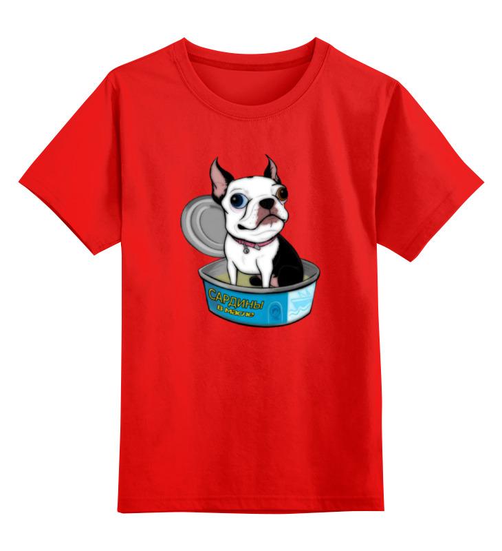 Детская футболка классическая унисекс Printio Моя любимая...сардинка... детская футболка классическая унисекс printio ты моя мамочка