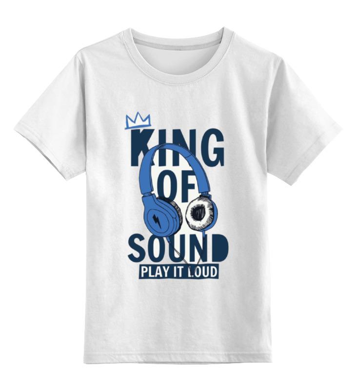 Детская футболка классическая унисекс Printio King of sound ultra loud bicycle air horn truck siren sound 120db