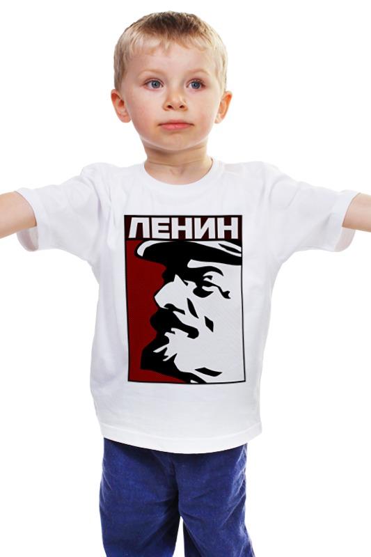 Детская футболка классическая унисекс Printio Ленин  коммунист