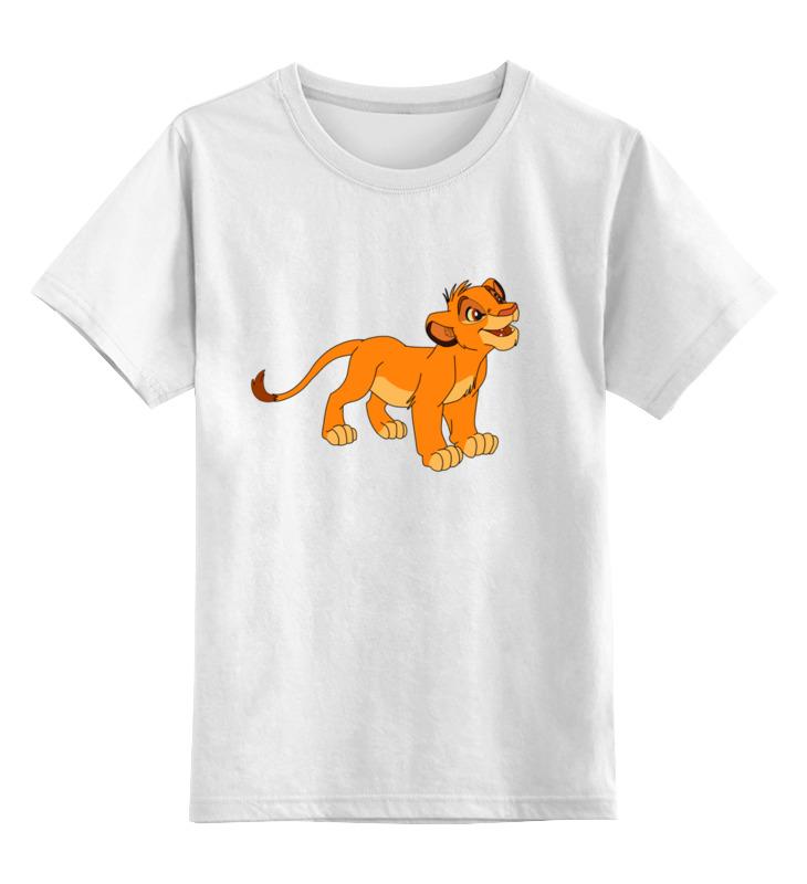 Детская футболка классическая унисекс Printio Симба футболка унисекс