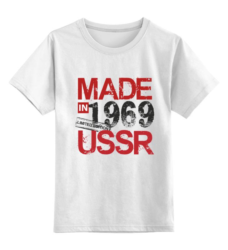 Детская футболка классическая унисекс Printio 1969 год рождения цена и фото