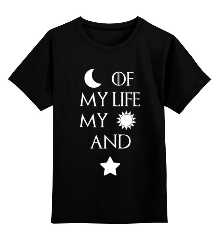 Детская футболка классическая унисекс Printio Луна, солнце и звезды футболка классическая printio оранжевое солнце