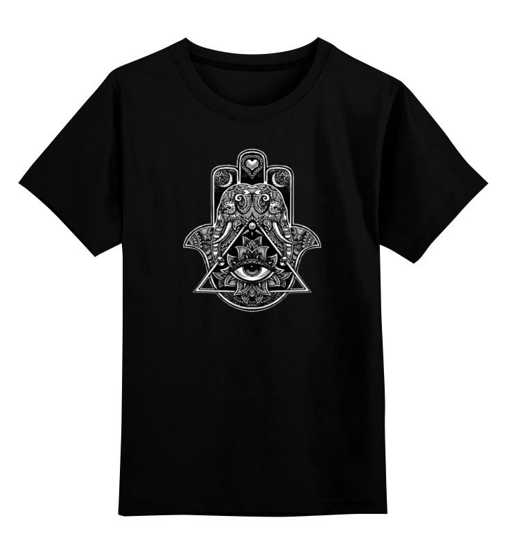 Детская футболка классическая унисекс Printio Хамса хамса браслет в москве