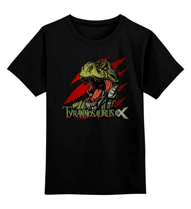 Детская футболка классическая унисекс Printio Тираннозавр селиверстова д пер тираннозавр rex