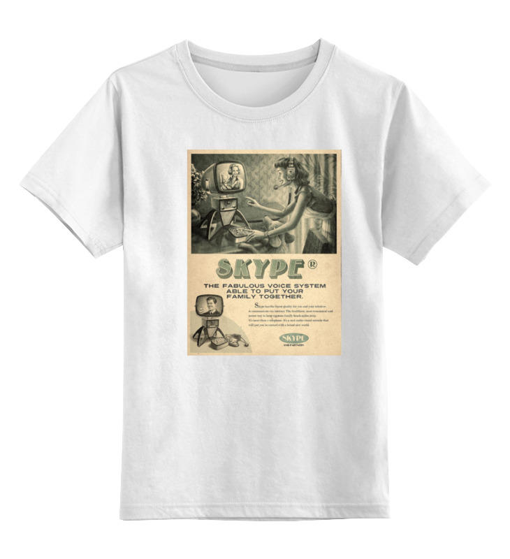 Детская футболка классическая унисекс Printio Skype retro white как официальный ваучер skype moneybookers