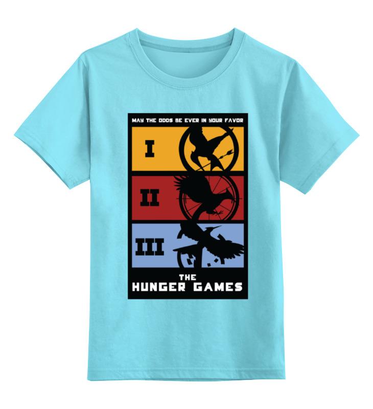 Детская футболка классическая унисекс Printio Голодные игры (the hunger games) толстовка wearcraft premium унисекс printio голодные игры the hunger games