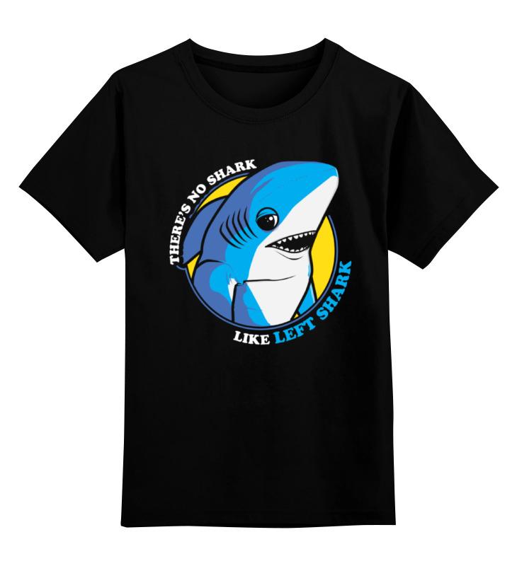 Детская футболка классическая унисекс Printio Левая акула детская футболка классическая унисекс printio мотобайк