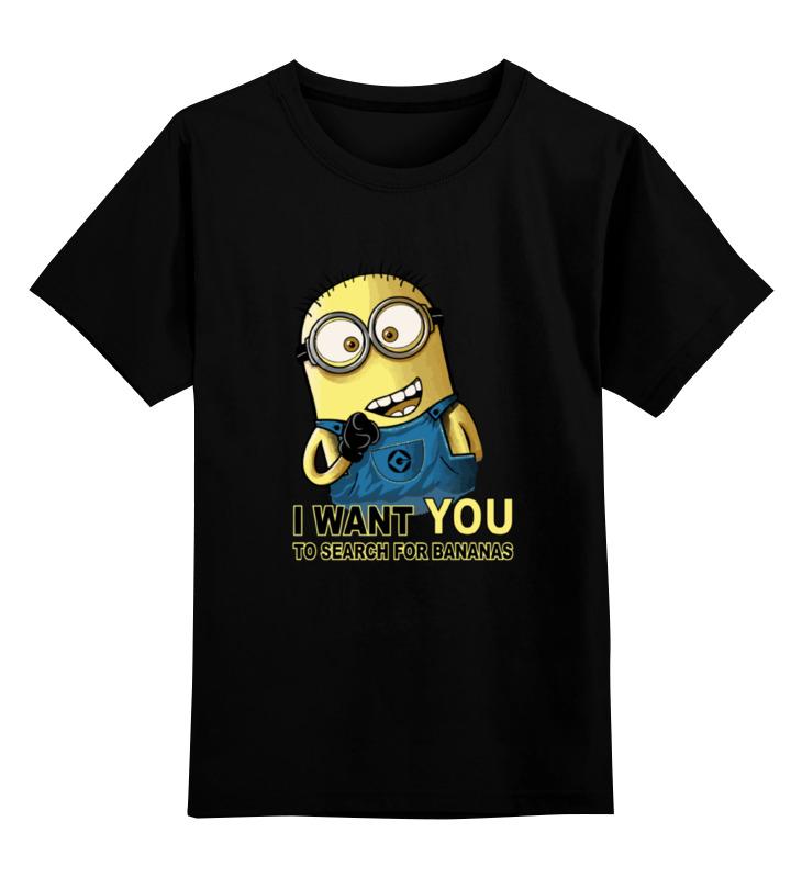 Детская футболка классическая унисекс Printio Миньон дядя сэм футболка классическая printio i want you raiden